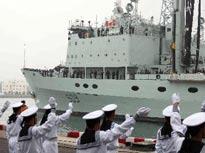 """加拿大""""保护者""""号综合补给舰"""