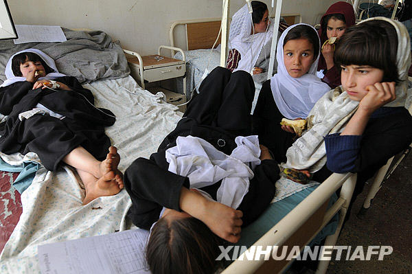 阿富汗北部50名女学生集体中毒 一月内第3起[组图]