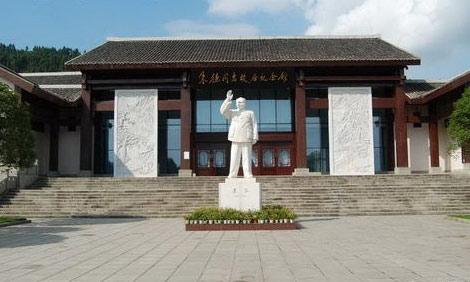 中国十大现代名人故居 - 平安是福 - 平安是福的博客