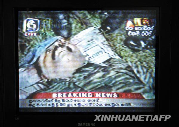 5月19日,斯里兰卡国家电视台播放反政府武装泰米尔伊拉姆猛虎解放组织(猛虎组织)领导人普拉巴卡兰被政府军打死的消息。据电视台称,电视画面上的男子为死去的猛虎组织领导人普拉巴卡兰。当日,猛虎组织国际关系负责人赛瓦拉萨·帕特马纳坦发表声明,否认普拉巴卡兰被政府军打死的消息,称普拉巴卡兰安然无恙。