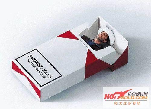经典戒烟宣传海报