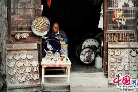 """图片中国:""""天下第一村""""——周村"""