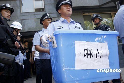 北京公开销毁价值约4亿元人民币的毒品[组图]