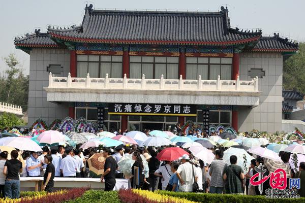 6月11日,央视《新闻联播》主持人罗京追悼会在北京八宝山殡仪馆东大厅举行。众多领导和知名人士到场致哀,上万名观众前来送别罗京最后一程。中国网 摄影 杨佳