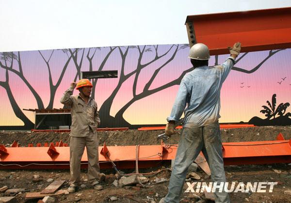 上海世博会 壁画 非洲大陆 非洲国家 非盟 人类的起源 施工 国际组织 风貌 图案设计