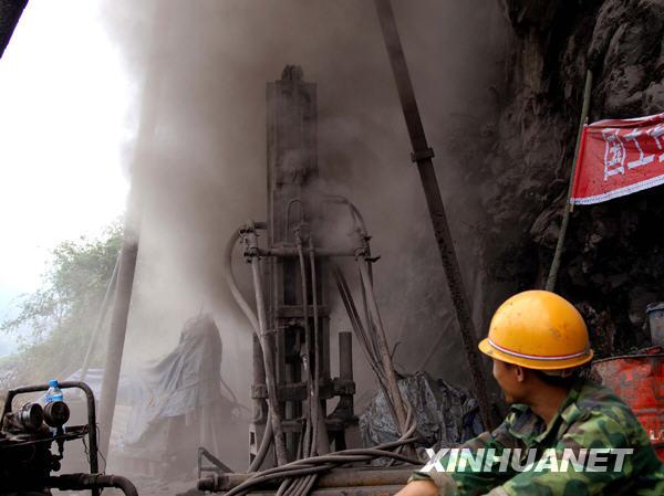 山体 刘潺 重庆武隆 救援作业 垮塌 直升机 矿井 铁矿 救援人员 堰塞湖
