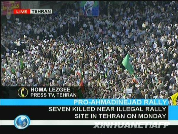 伊朗民众举行大规模'团结集会'[组图]