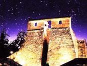 古代观星台