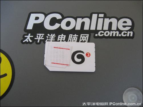 中国移动usim_4G手机用什么SIM卡SIM卡与USIM卡区别_手