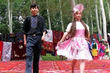 塔塔尔族的毛毯