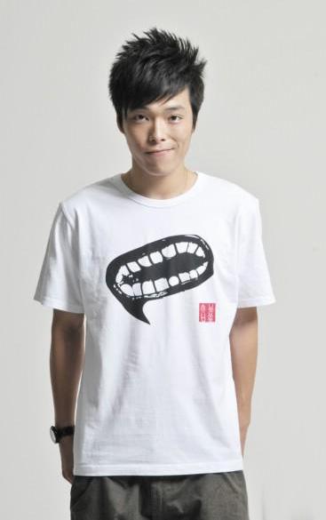 6种男士t恤简单时髦搭配法