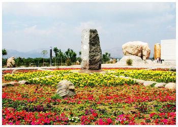 星海湖中华奇石山