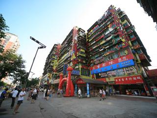 重庆黄桷坪街:当今世界最大的涂鸦艺术作品[组图]