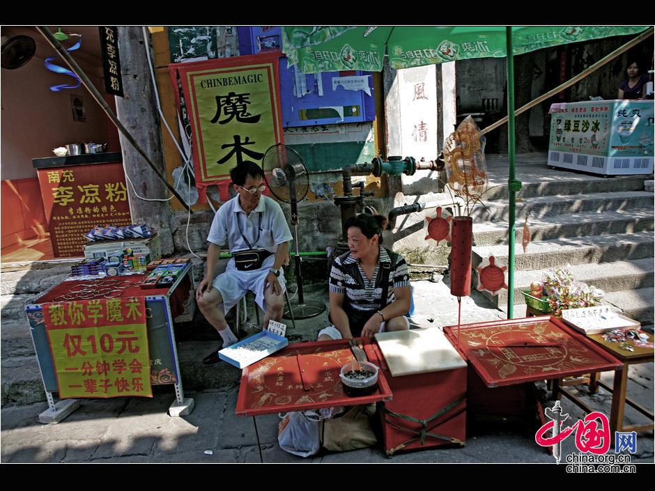 图片中国:重庆古镇磁器口的范儿
