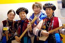 普米族四弦羊头琴