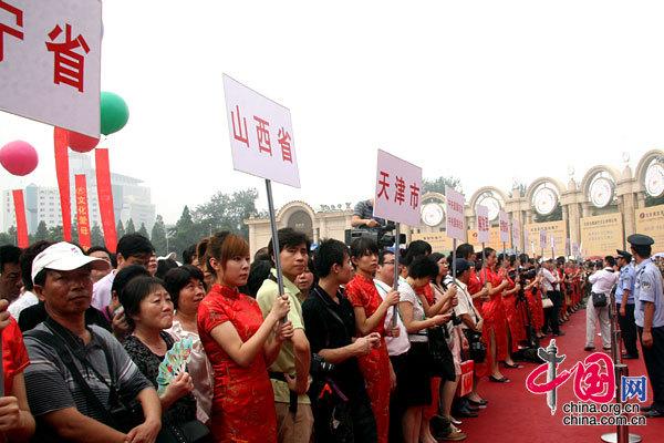 北京流动人口_2009北京人口