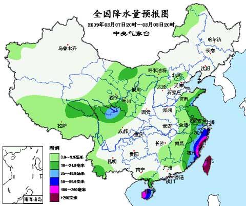 中央气象台发布未来三天 8月7 9日 天气预报