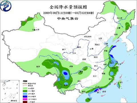 中央气象台发布未来三天 8月11 13日 天气预报