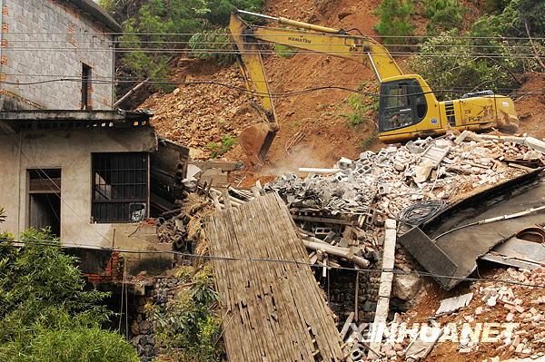浙江临安突发山体滑坡事故至少11人被埋 5人遇难