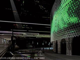 城市生命馆:广场故事诠释城市之魂 汉旺钟楼演绎城市重生[图]