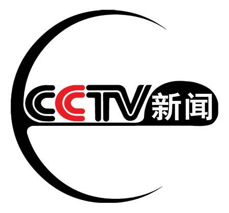 中央电视台1-12