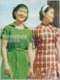 布拉吉彩色連衣裙