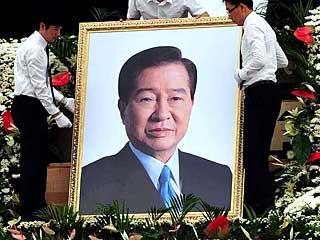 韩国各界悼念前总统金大中 总统李明博默哀[组图]