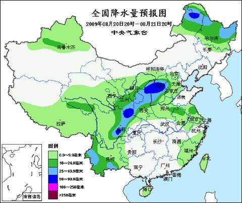全国降雨量预报图-中央气象台发布未来三天 8月20 22日 天气预报