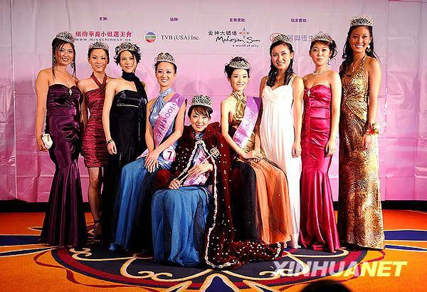 中国选美大赛_09纽约华裔小姐选美大赛落幕_中国网