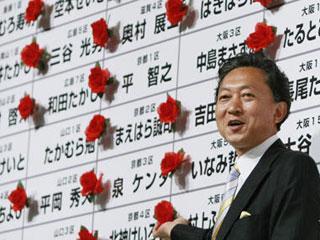 民主党在日本众议院选举中取得压倒性胜利