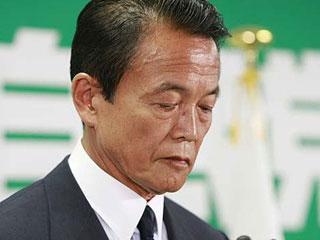 麻生太郎辞去自民党总裁职务