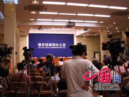 新中国成立以来5大自治区成就发布会