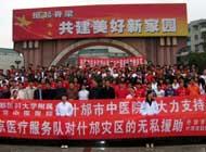 张正尤:支援地震灾区