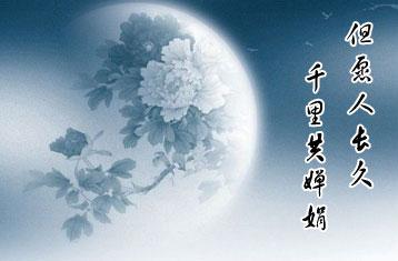 解读中国团圆文化