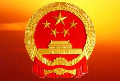 中华人民共和国国徽 儿童国徽图片简笔画 西班牙国徽
