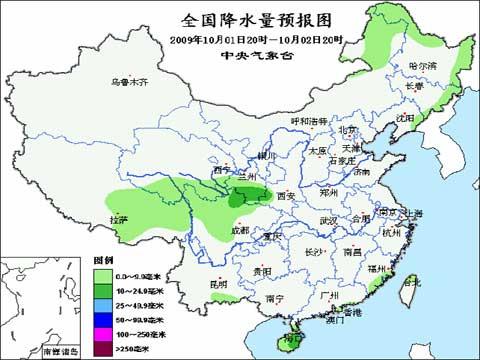 中央气象台发布未来三天 10月1 3日 天气预报