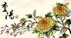 中国传统节日 重阳节