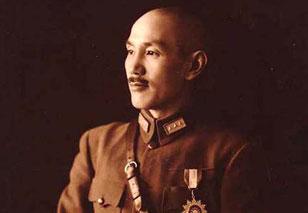蒋介石的八字与出生地的关系 - 慧眼居士 - 王薛宾的易经、佛学博客