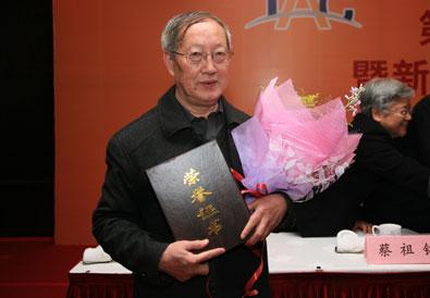 中国译协表彰资深翻译家