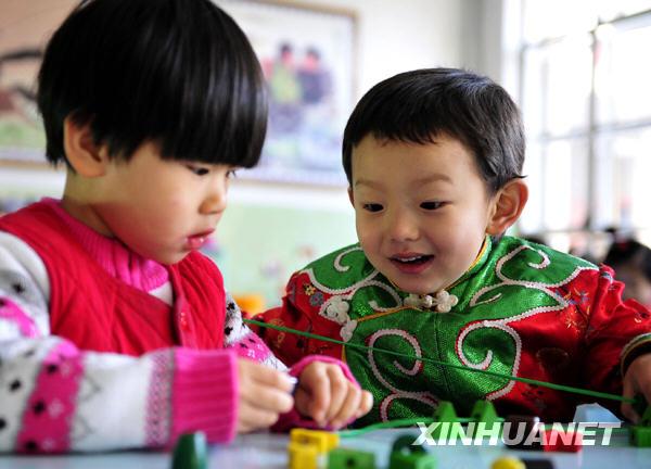 蒙古族孩子的快乐儿童日