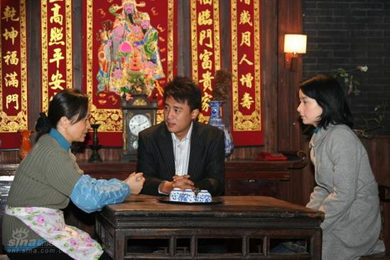 介绍情感大剧《中国家庭》 - 饮水思源 - 饮水思源的博客