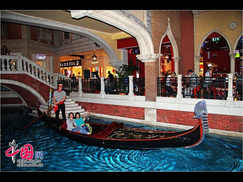 威尼斯人到金龙酒店