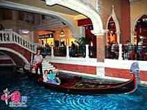 澳门超级酒店──威尼斯人度假村
