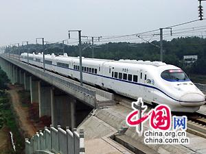 武广高铁开通