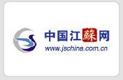 中国江苏网旅游