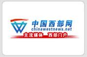 中国西部网旅游