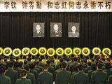 云南:悼念战友寄哀思