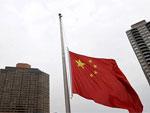 中国常驻联合国代表团驻地下半旗志哀