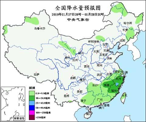 中央气象台发布未来三天 28 30日 全国天气预报
