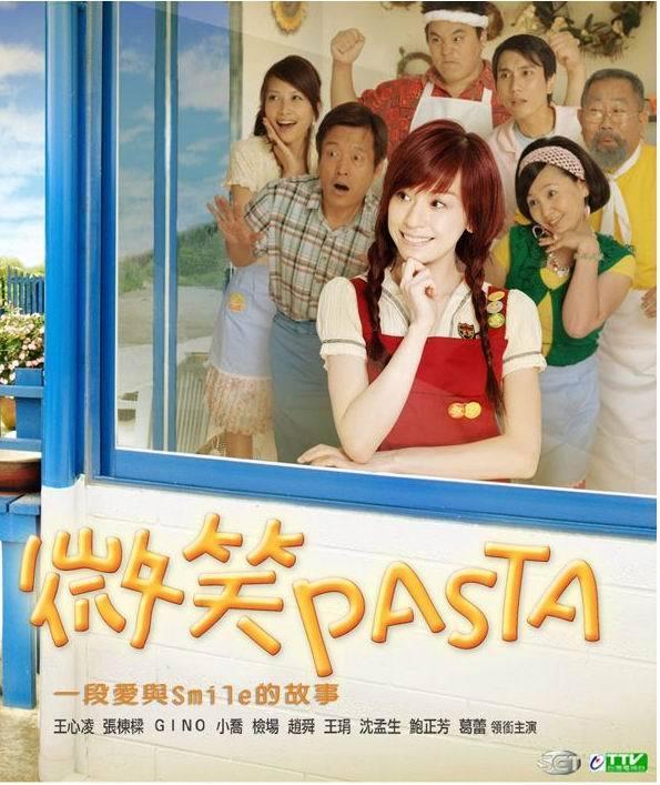 2016年香港馬会报码偶像剧《微笑Pasta》剧情介绍_中国网2016年香港馬會白小姐開獎现场